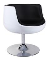 DOSTAWA GRATIS! 99850990 Fotel obrotowy Cognac (kolor: biały/czarny)